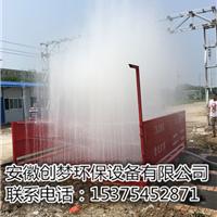 供应台州工地洗车机全自动洗车设备