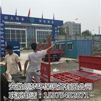 供应温州工地洗车机淮南建筑工程洗车机