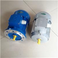 供应紫光电机,MS100L-2三相异步电机