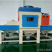 供应输送式自动喷砂机,东莞深圳广州喷砂机