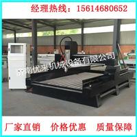 邯郸市支架式重型石材雕刻机