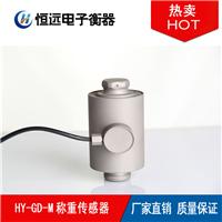 上海称重传感器