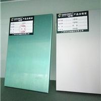 供应氟碳铝单板厂家优惠价格外墙氟碳铝单板
