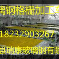 供应方孔玻璃钢地板 汽修厂洗车漏水篦子