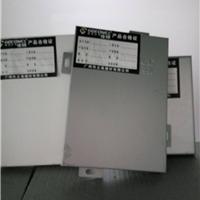 供应幕墙铝单板来图加工定制幕墙铝单板