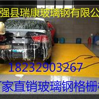玻璃钢网格排水篦子 刷车网格地漏  水篦子