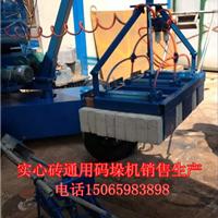 供应水泥砖码垛机装车机