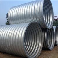 供应贵阳钢波纹管品种多规格全