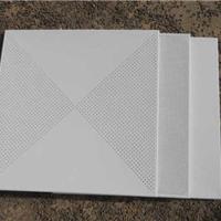 供应佳顿铝天花板 铝扣板规格 铝扣板厂家