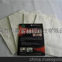 CFR-1633阻燃棉,床垫阻燃棉,家私阻燃棉