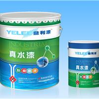 厂家供应益利水性漆  丙烯酸中灰防腐底漆