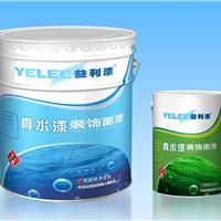【益利漆业】丙烯酸防腐白面漆 水性 防腐漆