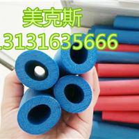 供应橡塑保温板 新型橡塑板厂家