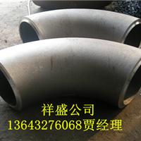 高压大口径碳钢对焊弯头厂家报价