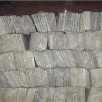 供应乌鲁木齐复合型硅酸盐板销售厂家