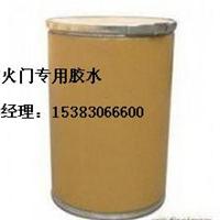 珍珠岩专用胶聚合硅凝胶-防火胶市场批发