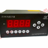 供应仪表式电流信号源