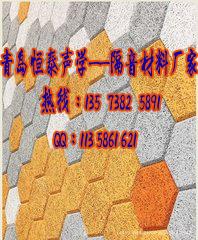供应木丝吸音板价格水泥木丝防火隔音板