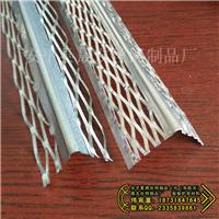 钢板护角网供应商 拉网护角网厂家