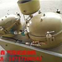 供应香油滤油机