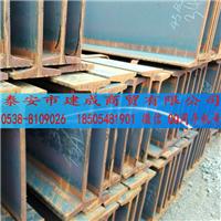 泰安工字钢价格莱钢工字钢规格型号齐全