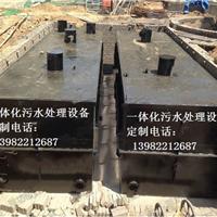 四川省污水处理设备,成都新源专业制造