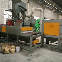 金属加工喷砂机 除锈处理设备 红海喷砂机