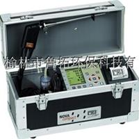 供应德国MRU功能型烟气分析仪 NOVA Compact