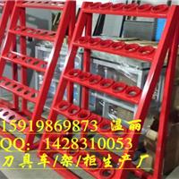 BT40刀具架|CNC加工中心刀柄架|数控机床铣刀架生产厂家
