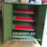 CNC工具柜、工具整理柜、刀具工具柜厂家