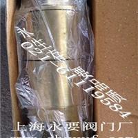 供应SMDF油用铜合金双门底阀
