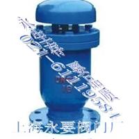 供应上海FSP-10新型复合式双口排气阀