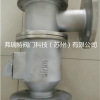 供应苏州阀门厂家氨罐专用双呼吸阀
