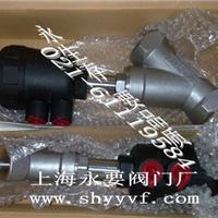 供应BDJ防水锤Y型内螺纹气动角座阀