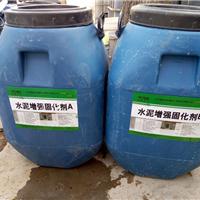 水泥增强固化剂 地坪快速增强剂