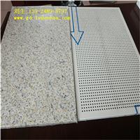 铝板蜂窝_聚酯铝蜂窝板厂家