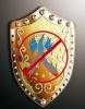 安徽盾牌防火材料有限公司
