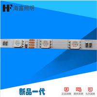 供应6MM宽5050高亮RGB软灯条 12V