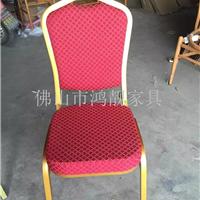 铝合金酒店椅,钢架宴会椅,定型海绵餐椅厂