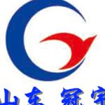 山东冠县冠宇电力设备有限公司