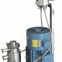 供应德国固液混合机
