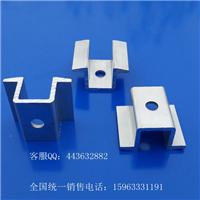 供应 铝合金边压块  夹35mm厚板