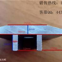 太阳能光伏支架彩钢瓦夹具铝型材导轨