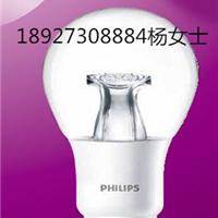 供应飞利浦调光球泡分段式led6W/8.5W黄光