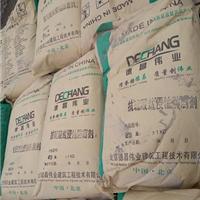 抗硫酸盐侵蚀防腐剂 混凝土防腐阻锈添加剂