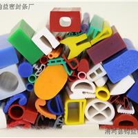 生产硅橡胶密封胶条各种颜色