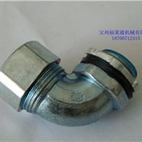 供应金属软管连接90度弯头接线箱直角接头
