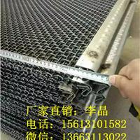 南通压力容器专用过滤网-304不锈钢轧花网厂