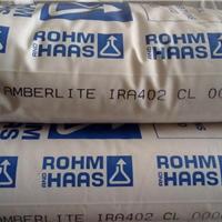 供应美国罗门哈斯树脂AMBERLITEIR1200Na