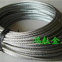 韩国钢丝绳价格 优质韩国钢丝绳批发